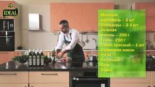Испанский летний салат с тунцом