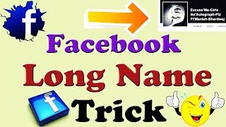 How To Create Long Name id on Facebook - fb tricks