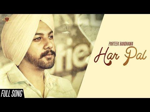 HAR PAL - Parteek Randhawa (Lyrical Video) | New Punjabi Song 2018