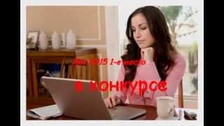Видеокурс 3000 Рублей В День На Полном Автомате Без Инфобизнеса Бесплатно Отзывы