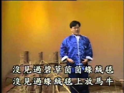 ���������� zhuang xue zhong youtube
