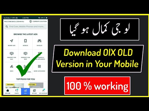 How To Download Olx  Pakistan Old Version With Zeeshan Official Without Proxy / OlX Pakistan 2019