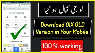 Gambar cover How To Download Olx  Pakistan Old Version With Zeeshan Official Without Proxy / OlX pakistan 2019