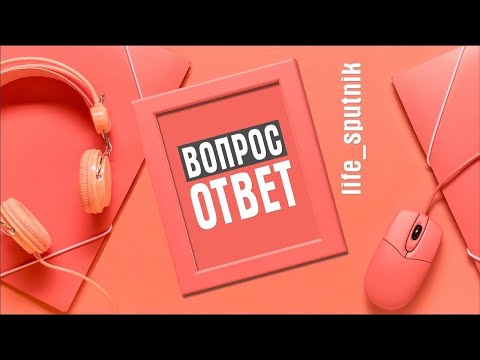 Знакомства Beboo - сайт знакомств без регистрации бесплатно