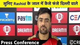 Rashid ने कहा Wriddhiman Saha ने मौके को पुरा भुनाया, Team में की है धाकड़ Entry | DC vs SRH