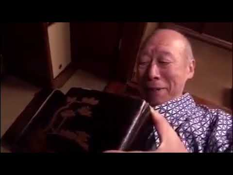 Download Japanese Father in law home together