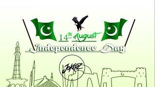 Shukriya Pakistan | Audio | Rahat Fateh Ali Khan | ARY News | Song 2017