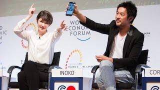 Tokyo 2016 - Growing Up Digital
