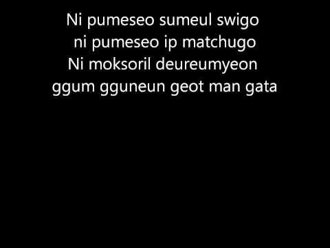 Ailee - Heaven Instrumental with lyrics