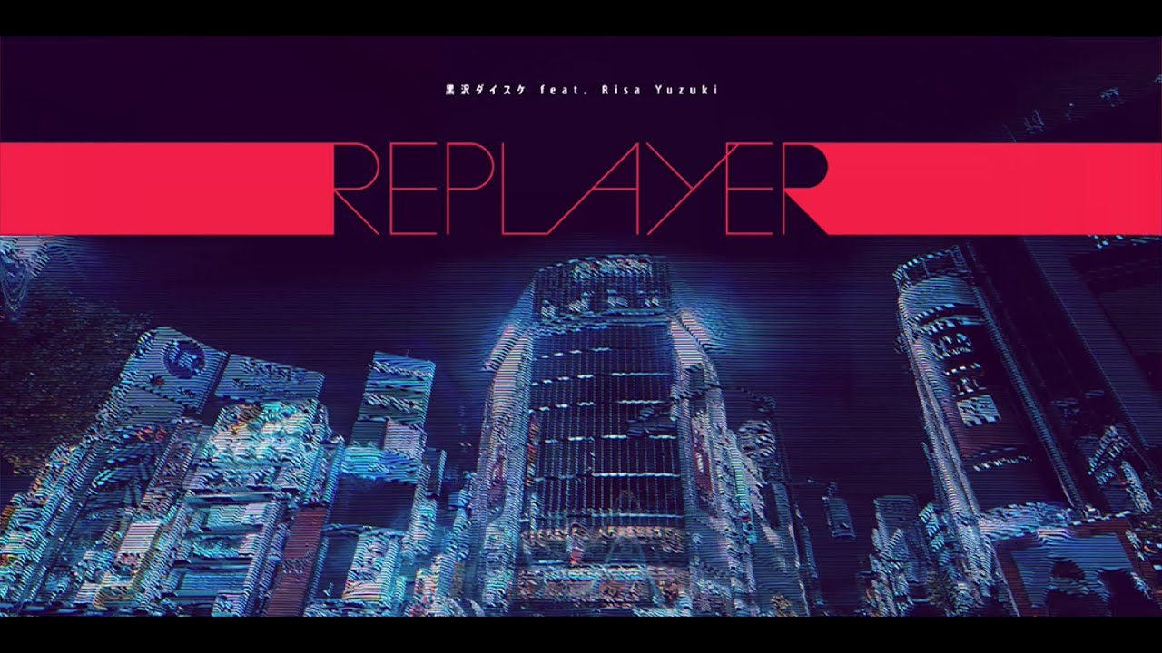 Youtube Replayer