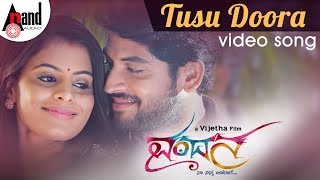 Vandana | Tusu Doora | New Kannada 2K Song 2018 | Arun Kumar | Shobitha | Nishma Creation