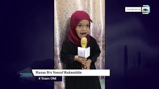 Hanaa D/o  Yousuf Ruknuddin | Learn Quran Tilawah Online Contest ll, Bhatkal