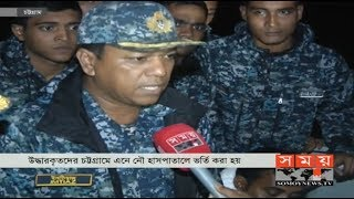 ১২জনকে জীবিত উদ্ধার করলো নৌবাহিনীর যুদ্ধ জাহাজ | BD Latest News | Somoy TV