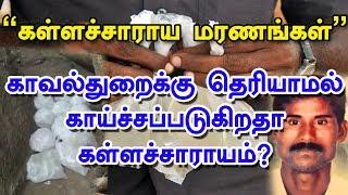 Sathiyam Sathiyamae Sathiyam tv Show