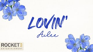 Download 에일리(AILEE) Pre-released Album[ LOVIN' ] Highlight Medley