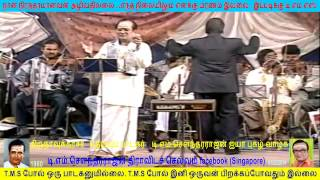 T  M  Soundararajan live show in 80s Vol 2 ( TMS songs are in all Tamil Peoples Blood)