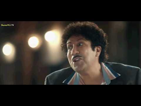 فيلم مصري جديد افلام عربي 2018 فيلم مصري كوميدي 2018