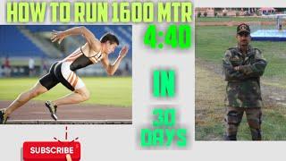 1600 मीटर रनिंग में टाइम कम नहीं हो रहा तो यह करें/how to run fast in indian army rally bharti🇮🇳