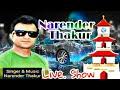 Narender Thakur New Live Video Show In Mandi Dj Geetansh mp3