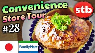 Convenience Store Tour #28: JAPANESE HAMBURG STEAK