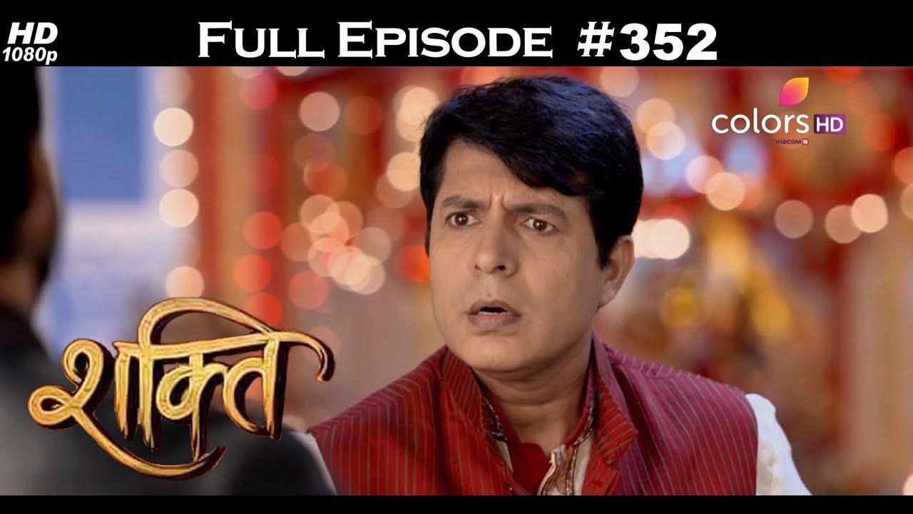 Shakti - 28th September 2017 - शक्ति - Full Episode