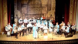 Kültegin'in Hıygızı - Ankara Türk Dünyası Müzik Topluluğu - Feryal Başel Tüzün