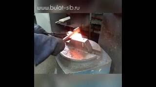 Начальная формовка выемки топора и контрольная кузнечная сварка на молоте.(, 2016-08-25T10:43:03.000Z)