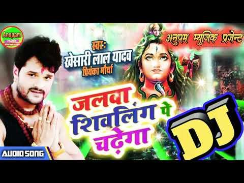 bolbam-dj-songs-2019-|-bol-bam-dj-remix-song-2019-|-bhojpuri-new-bol-bum-dj-remix-song-2019