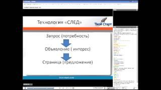 эффективная контекстная реклама(http://www.hitrikov.ru/pr/ - как привлекать 1000 клиентов в день? Как создать эффективную рекламную компанию за 45 минут...., 2012-12-17T15:17:15.000Z)