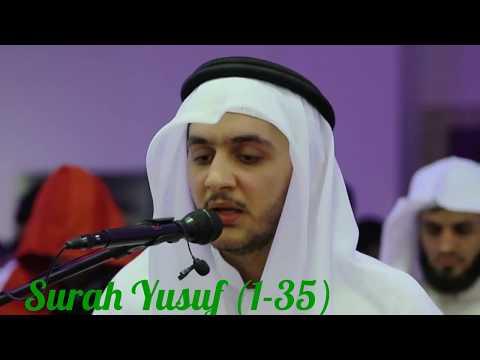 Quran Recitation Surah Yusuf 1- 35