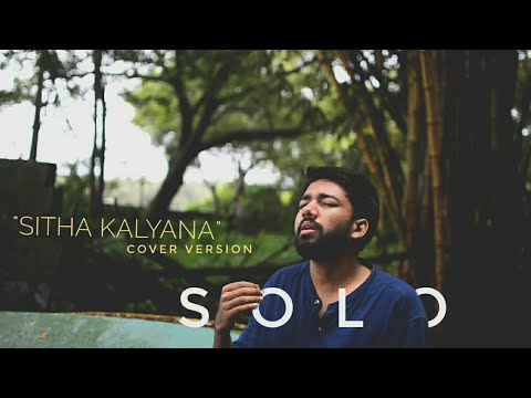 SoLo | Sitha kalyana | Cover | Reprised Edition |