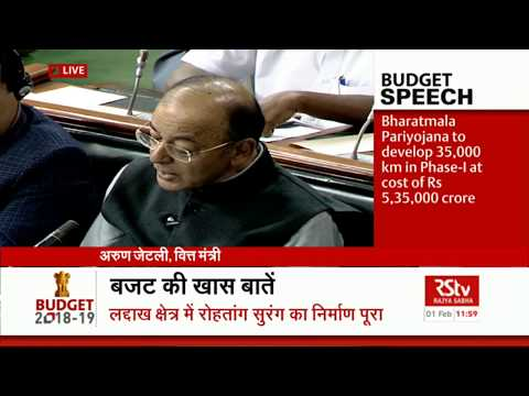 Union Budget 2018-19 | FM on Railways & Aviation