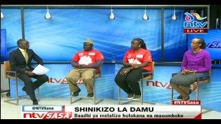 Maradhi ya shinikizo la damu (high blood pressure)na jinsi ya kupambana nayo #NTVSasa