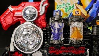 「王家の守り神!」仮面ライダービルド DXシカミッドフルボトルセット Kamen Rider Build DX Sikamiddo Full Bottle Set