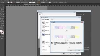 케이스메이커 전사 프린터(EPSON-L805) 노즐검사…