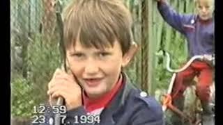 Детские игры в селе Балман 1994 год.