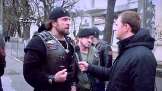 «Волчий» бизнес: кто финансирует российских байкеров? - Инсайдер, 18.06
