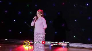 02 Джавгарат Гусайниева – «Ты в моём сердце»