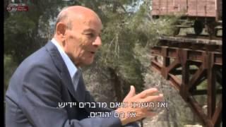 מבט - יום הזיכרון לשואה ולגבורה - סיפורו של אחד הניצולים מרשימות שינדלר | כאן 11 לשעבר רשות השידור