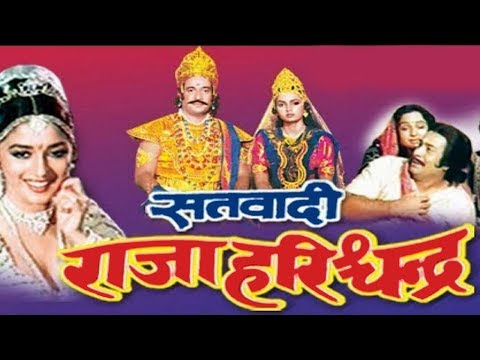 Raja Harishchandra    Hindi Full Movie