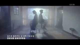 [韓中字HD]白智榮(白智英) - 凌晨林蔭道 새벽 가로수길 Garosugil At Dawn(With 宋宥彬) MV