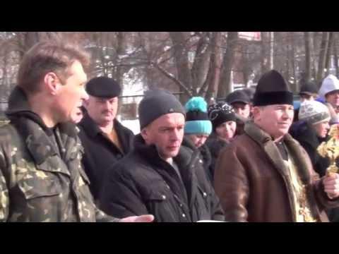 """Призывники  направляются в """"Национальную гвардию Украины"""".Васильков."""