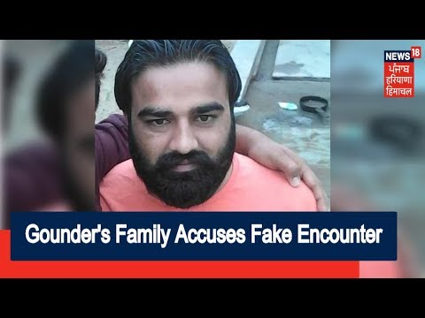 Vicky Gounder's Family Accuses Punjab Police For Staging Fake Encounter