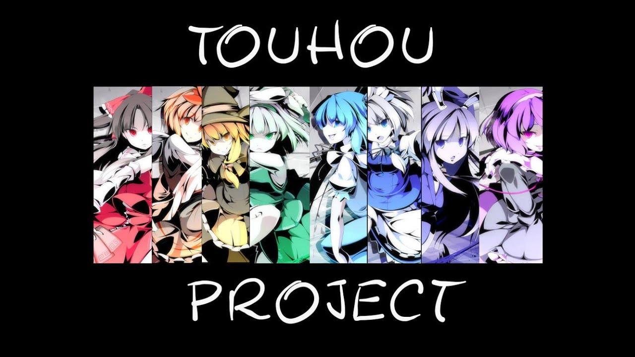 скачать Touhou Project торрент - фото 3