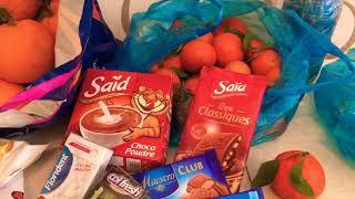 Сладкие подарочки из Туниса