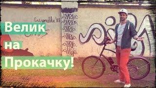 ТОП-5 правильных гаджетов для велосипеда!(Спасибо нашим друзьям из icult.ru за аксессуары, принявшие участие в обзоре. 1. Runtastic Heart Rate Combo Monitor http://icult.ru/item/344/..., 2014-06-26T04:44:49.000Z)