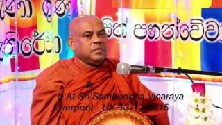 Ven Borelle Athula Thero At Liverpool Sri Sambuddha Buddhist Vihara - UK