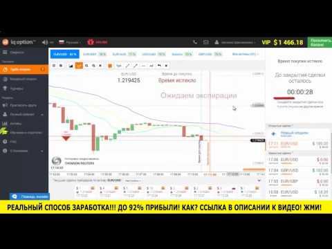 Инвестирование Часть 2из YouTube · Длительность: 1 час14 мин29 с  · Просмотры: более 2.000 · отправлено: 17-1-2015 · кем отправлено: Alexey Webtransfer