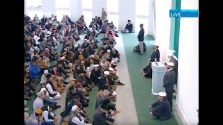 Freitagsansprache 28. Dezember 2012 - Visionen und Träume der Gefährten des Verheißenen Messias