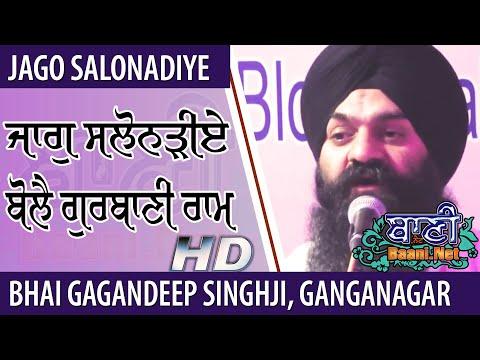 Jaag-Salonariye-Bole-Gurbani-Bhai-Gagandeep-Singhji-Ganganagarwale-Kalkaji-2019
